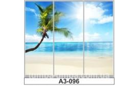 Фотопечать А3-096 для шкафа-купе на три двери. Пальмы