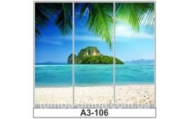 Фотопечать А3-106 для шкафа-купе на три двери. Пальмы