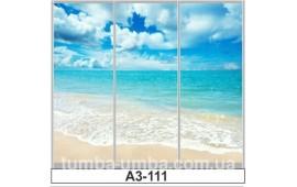 Фотопечать А3-111 для шкафа-купе на три двери. Море