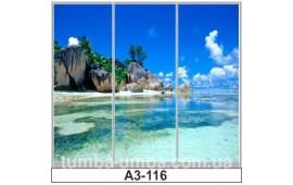 Фотопечать А3-116 для шкафа-купе на три двери. Море