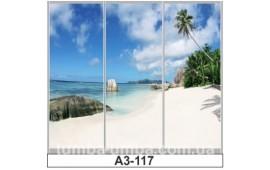 Фотопечать А3-117 для шкафа-купе на три двери. Море