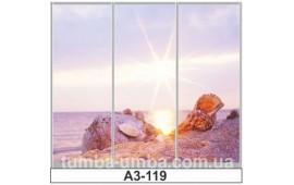 Фотопечать А3-119 для шкафа-купе на три двери. Море