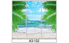 Фотопечать А3-122 для шкафа-купе на три двери. Пальмы