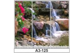 Фотопечать А3-125 для шкафа-купе на три двери. Водопад