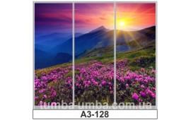 Фотопечать А3-128 для шкафа-купе на три двери. Водопад