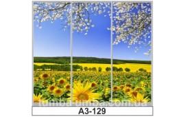 Фотопечать А3-129 для шкафа-купе на три двери. Подсолнухи