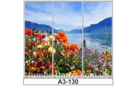 Фотопечать А3-130 для шкафа-купе на три двери. Горное озеро