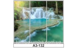 Фотопечать А3-132 для шкафа-купе на три двери. Водопад