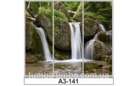 Фотопечать А3-141 для шкафа-купе на три двери. Водопад