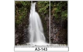 Фотопечать А3-143 для шкафа-купе на три двери. Водопад