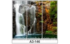 Фотопечать А3-146 для шкафа-купе на три двери. Водопад
