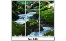 Фотопечать А3-148 для шкафа-купе на три двери. Водопад