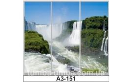 Фотопечать А3-151 для шкафа-купе на три двери. Водопад