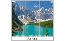 Фотопечать А3-154 для шкафа-купе на три двери. Горное озеро