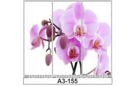 Фотопечать А3-155 для шкафа-купе на три двери. Цветы