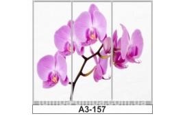 Фотопечать А3-157 для шкафа-купе на три двери. Цветы
