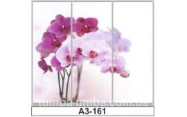 Фотопечать А3-161 для шкафа-купе на три двери. Цветы