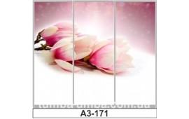 Фотопечать А3-171 для шкафа-купе на три двери. Цветы