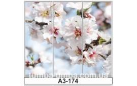 Фотопечать А3-174 для шкафа-купе на три двери. Цветы