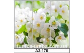 Фотопечать А3-176 для шкафа-купе на три двери. Цветы