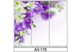 Фотопечать А3-178 для шкафа-купе на три двери. Цветы