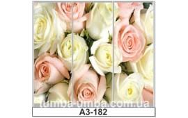 Фотопечать А3-182 для шкафа-купе на три двери. Цветы