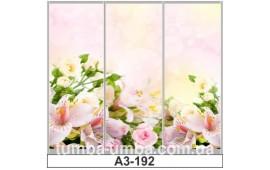 Фотопечать А3-192 для шкафа-купе на три двери. Цветы