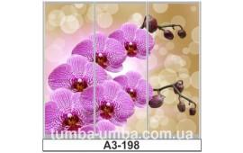 Фотопечать А3-198 для шкафа-купе на три двери. Цветы