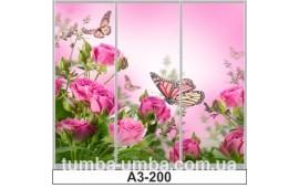 Фотопечать А3-200 для шкафа-купе на три двери. Цветы