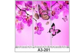 Фотопечать А3-201 для шкафа-купе на три двери. Цветы
