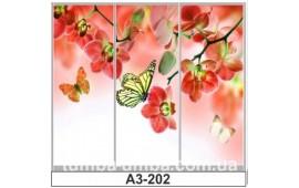 Фотопечать А3-202 для шкафа-купе на три двери. Цветы