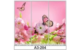 Фотопечать А3-204 для шкафа-купе на три двери. Цветы