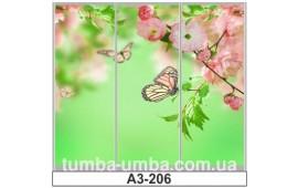 Фотопечать А3-206 для шкафа-купе на три двери. Цветы
