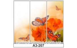 Фотопечать А3-207 для шкафа-купе на три двери. Цветы