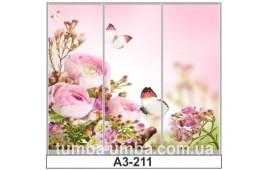 Фотопечать А3-211 для шкафа-купе на три двери. Цветы