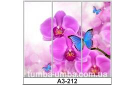 Фотопечать А3-212 для шкафа-купе на три двери. Цветы