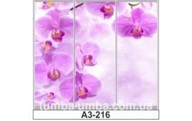 Фотопечать А3-216 для шкафа-купе на три двери. Цветы