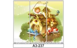 Фотопечать А3-237 для шкафа-купе на три двери. Детское