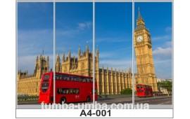 Фотопечать А4-001 для шкафа-купе на четыре двери. Лондон