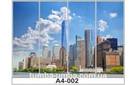 Фотопечать А4-002 для шкафа-купе на четыре двери. Нью-Йорк