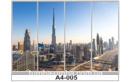 Фотопечать А4-005 для шкафа-купе на четыре двери. Дубай