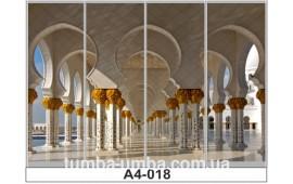 Фотопечать А4-018 для шкафа-купе на четыре двери. Абу-Даби