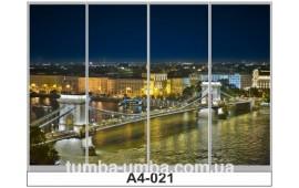 Фотопечать А4-021 для шкафа-купе на четыре двери. Ночной город
