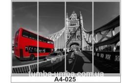 Фотопечать А4-025 для шкафа-купе на четыре двери. Лондон
