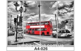 Фотопечать А4-026 для шкафа-купе на четыре двери. Лондон