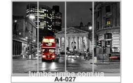 Фотопечать А4-027 для шкафа-купе на четыре двери. Лондон