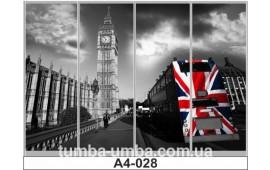 Фотопечать А4-028 для шкафа-купе на четыре двери. Лондон
