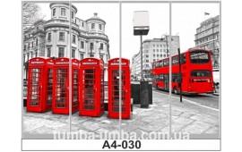Фотопечать А4-030 для шкафа-купе на четыре двери. Лондон