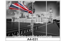 Фотопечать А4-031 для шкафа-купе на четыре двери. Лондон