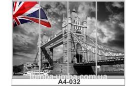 Фотопечать А4-032 для шкафа-купе на четыре двери. Лондон